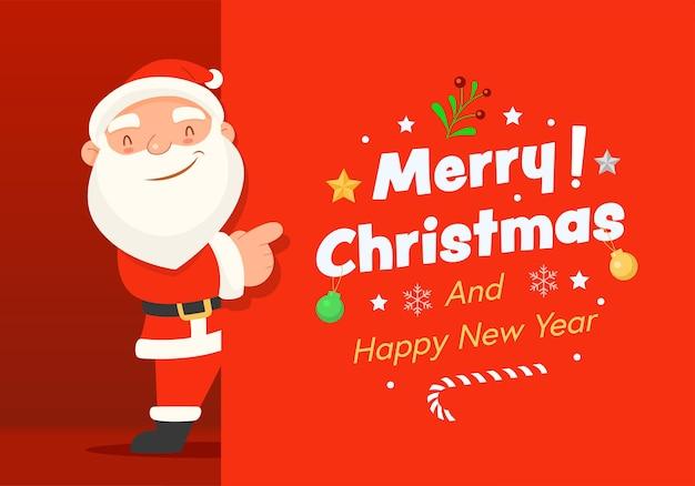 Feliz natal e feliz ano novo com o papai noel.