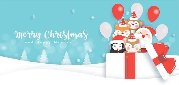 Feliz natal e feliz ano novo fundo com animais fofos em uma caixa de presente.