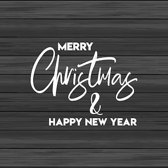 Feliz natal e feliz ano novo fundo de madeira