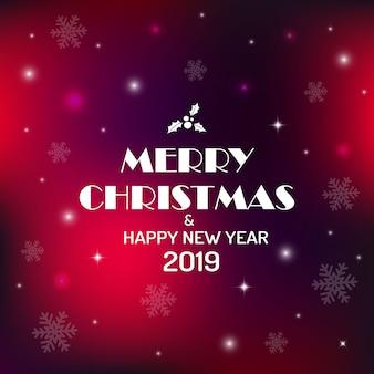 Feliz natal e feliz ano novo fundo festivo.