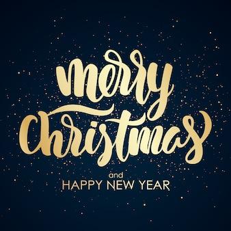 Feliz natal e feliz ano novo. letras de pincel moderno elegante dourado.