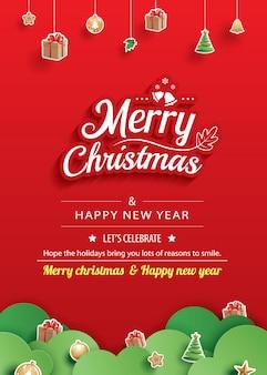 Feliz natal e feliz ano novo modelo de cartão de saudação.