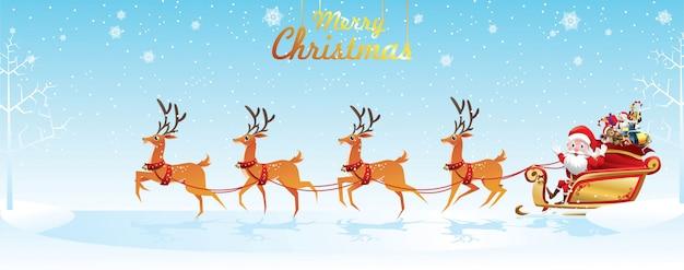 Feliz natal e feliz ano novo. papai noel é passeios de trenó de renas com um saco