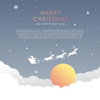 Feliz natal e feliz ano novo papel cortado com lua cheia
