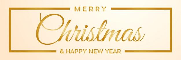 Feliz natal e feliz ano novo. texto dourado para rótulo ou cabeçalho