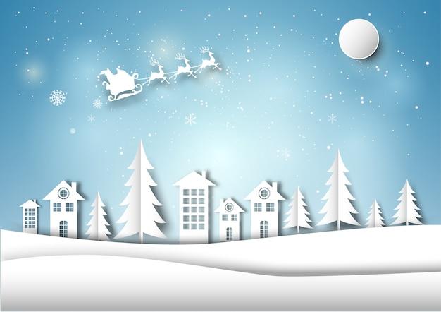 Feliz natal e feliz ano novo.