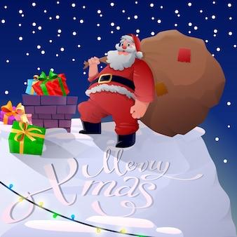 Feliz natal e papai noel com presentes