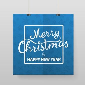 Feliz natal e saudações de feliz ano novo. ilustração vetorial