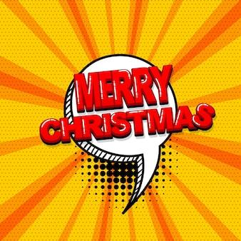 Feliz natal natal som de quadrinhos efeitos de texto modelo quadrinhos bolha do discurso meio-tom pop art