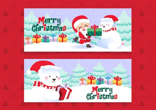 Feliz natal polar ursos presente ilustração bandeira