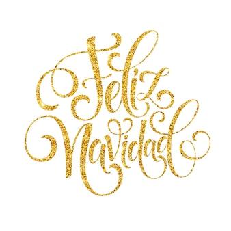Feliz navidad mão lettering texto decoração para o modelo de cartão de saudação