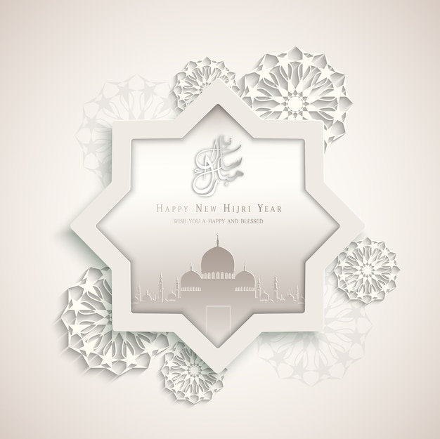 Feliz novo ano islâmico. fundo islâmico do ano novo