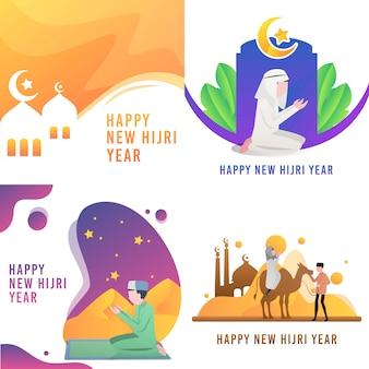 Feliz novo ano islâmico ilustração