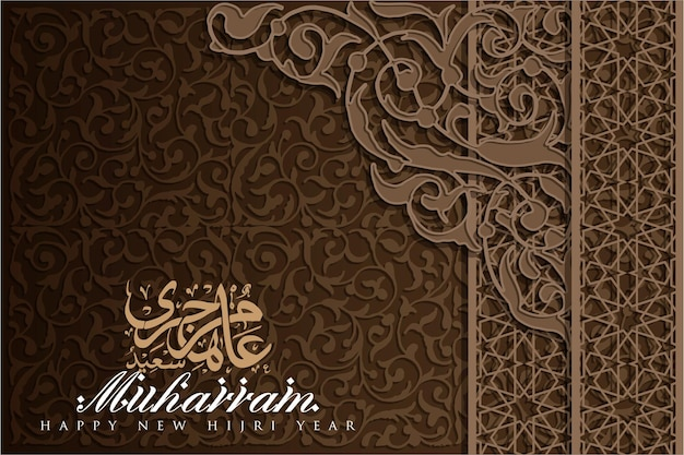 Feliz novo ano islâmico saudação desenho vetorial de padrão floral islâmico com bela caligrafia árabe