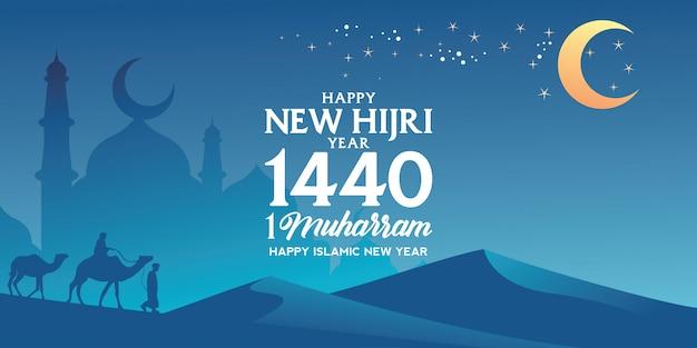 Feliz novo hijri ano 1440 ilustração vetorial
