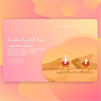 Feliz novo islâmico islâmico ano novo ilustração landing page