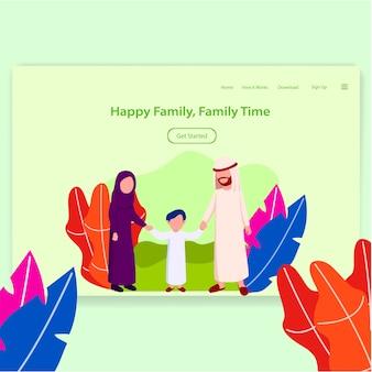 Feliz página de destino da família árabe