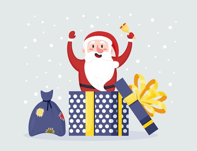 Feliz papai noel pulando caixa de presente. surpresas e presentes. feliz natal e feliz ano novo. cartão de natal
