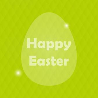 Feliz páscoa cartão com ovo e fundo verde blured. cartão de férias turva fundo verde. ilustração vetorial