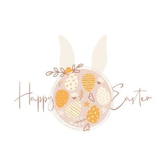 Feliz páscoa cartão com ovos de páscoa