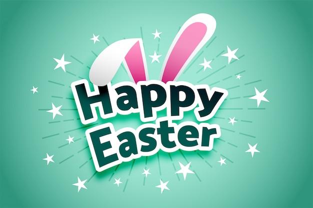 Feliz páscoa celebração cartão alegre fundo