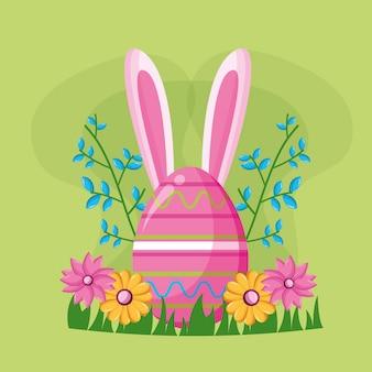 Feliz páscoa celebração ilustração
