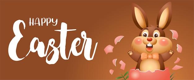 Feliz páscoa. coelho bonito dos desenhos animados com ilustração do ovo Vetor Premium