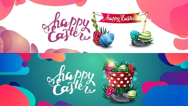 Feliz páscoa, dois modelo horizontal de cor fluido para web site