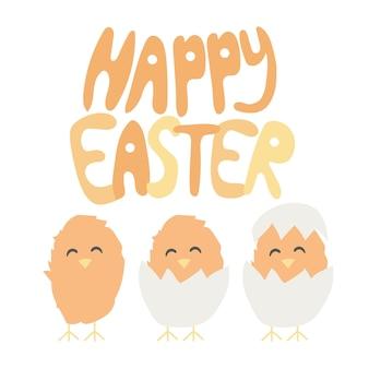 Feliz páscoa escrita à mão fonte com bebê chiken eclodiu de um ovo. ideal para férias, cartão, saudação, cartaz, impressão, plano de fundo, capa, mensagem, banner, ilustração bonita