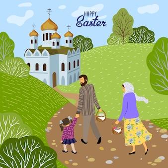 Feliz páscoa. família com uma criança indo a uma igreja ortodoxa para consagrar ovos e bolos.