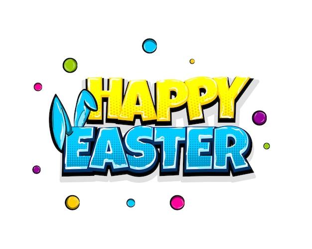Feliz páscoa, feriado de quadrinhos, texto pop art anunciar, frase de pôster de livro de quadrinhos.