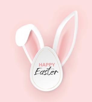 Feliz páscoa fundo tipográficos com orelhas de coelho