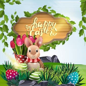 Feliz páscoa, ilustração vetorial com sinal de madeira, coelhinho da páscoa