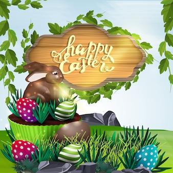 Feliz páscoa, ilustração vetorial com sinal de madeira e bolo de páscoa