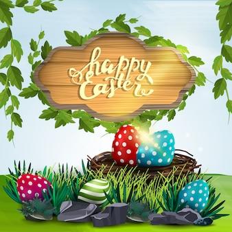 Feliz páscoa, ilustração vetorial com sinal de madeira e ovos de páscoa no ninho