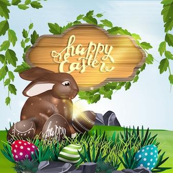 Feliz páscoa, ilustração vetorial com sinal de madeira