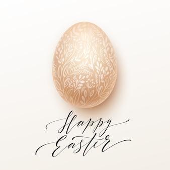 Feliz páscoa letras no ovo em aquarela.