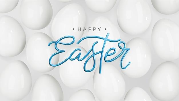 Feliz páscoa minimalista de fundo 3d com ovos brancos