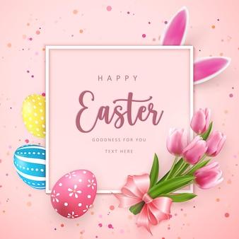 Feliz páscoa modelo de banner com moldura quadrada com ovos de páscoa e orelha de coelho de fita rosa flor tulip