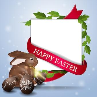 Feliz páscoa, modelo de cartão postal branco