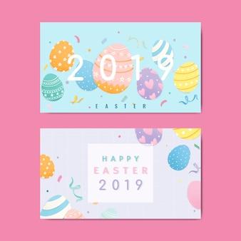 Feliz páscoa saudações cartão vector
