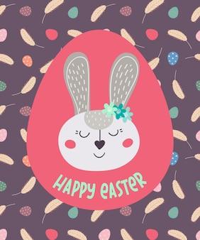 Feliz páscoa. um postal com um coelho. ilustração vetorial