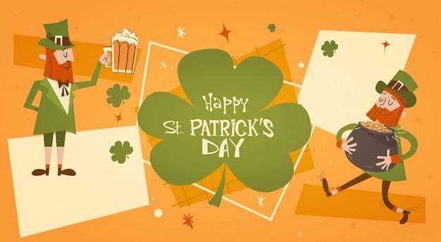 Feliz patrick day festival poster de férias de cerveja fest