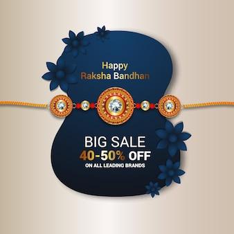 Feliz raksha bandhan branco fundo criativo