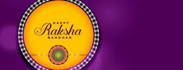 Feliz raksha bandhan festival indiano faixa larga
