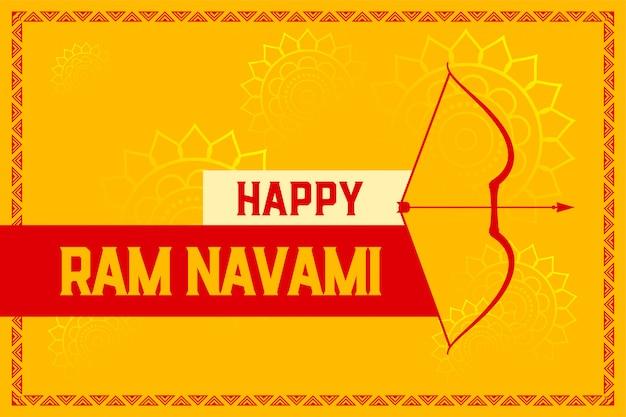 Feliz ram navami amarelo celebração festival design de cartão