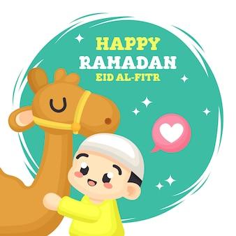 Feliz ramadã