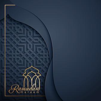 Feliz ramadan kareem saudação fundo