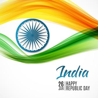 Feliz república da índia day26 de janeiro.