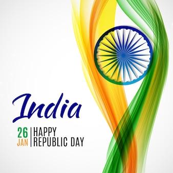 Feliz república da índia, janeiro.